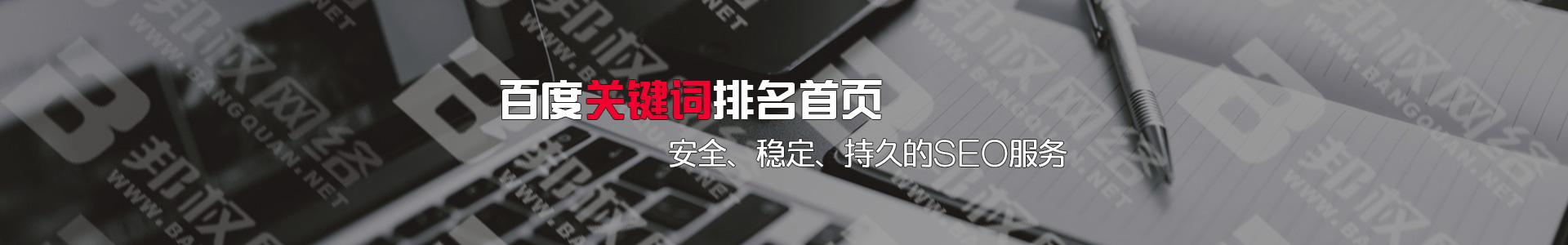 太仓网络公司泽网建站案例