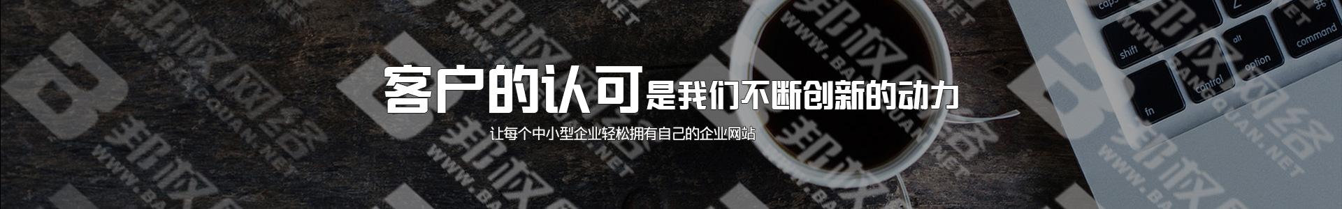 太仓网络公司新闻